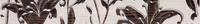Настенный бордюр Lily 1 360 x 45 mm