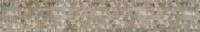 Керамический гранит 1200x195 Декор-2 Вуд Эго Серый SR