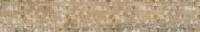 Керамический гранит 1200x295 Декор-2 Вуд Эго Беж SR