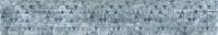 Керамический гранит 1200x295 Декор-2 Вуд Эго Синий SR