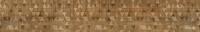 Керамический гранит 1200x295 Декор-2 Вуд Эго Коричневый SR