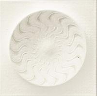 Настенный декор Shapes Nacar Mix 200 x 200 mm