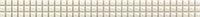 Настенный бордюр Perla 3 298x25 / 10mm