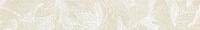 Настенный бордюр Obsydian white 598x98 / 10mm