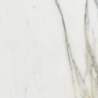 Azulejos Benadresa Qala PR6060L 600 600