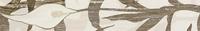 Настенный бордюр Kaledonia 1 448 x 71 mm