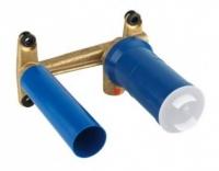 Скрытая часть смесителя для раковины Grohe Eurostyle New 23571000