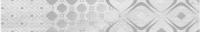 Polcolorit Gusto LN121X744-1-GUSTO GR GLAM 744 121