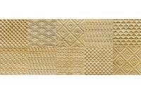 Настенный декор Borneo Wood 748x298 / 11 mm