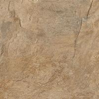 Напольная плитка Elba beige 450 x 450 mm