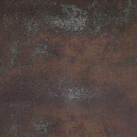 Напольная плитка Magma MR 450 x 450 mm