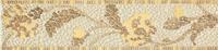 Настенный бордюр Lavish beige 448x105 / 8mm