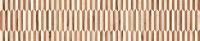 Настенный фриз Сenefa Ducal Perla Crema 140 х 670 mm