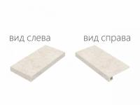 Italon Elite Floor Project 620070000674 1250 330