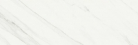 Azulejos Benadresa Egeo BND0673 1200 400