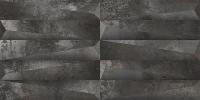 Универсальная плитка Energy dark MAT 450 x 900 mm