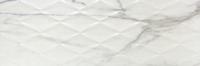 Azulejos Benadresa Qala WB4012RB_Star Qala 1200 400