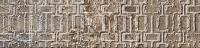 Универсальная плитка Deco Brickbold Ocre 81,5 x 331,5 mm