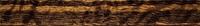 Hастенный бордюр Venatello brown 748x98 / 10mm