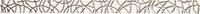 Настенный бордюр Indigo 1 25 x 360 mm