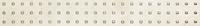 Настенный бордюр Palacio beige  598x79 / 10mm