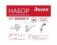 Комплект смесителей для ванны Ravak SET Susan V, 70508018