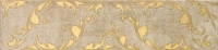 Настенный бордюр Lavish brown 448x105 / 8mm