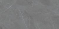 Универсальная плитка Gray Pulpis SAT 1198 x 598 mm