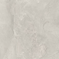 Универсальная плитка Grand Cave white STR 1198 x 1198 mm