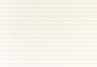 Настенная плитка Indigo bia?y 250 x 360 mm