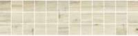 Напольная мозаика Sherwood BE 150 x 600 mm