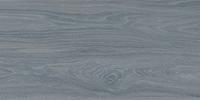 Керамический гранит 30*60 Палисандр серый  (51,84 м.кв) SG211000N 1С (1к=9 шт), Kerama Marazzi