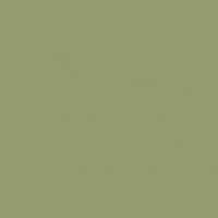 Пол моноколор зеленый 40х40