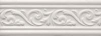 Бордюр 23*8.5 Arabesco белый