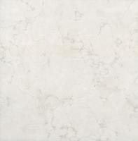 Плитка Белгравия серый обрезной (пол)