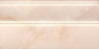 Плинтус 30х15 Вирджилиано беж обрезной FMA008R (8 шт.) 1с