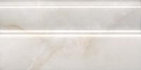 Плинтус 30*15 Вирджилиано серый обрезной FMA007R  (8 шт.) 1с, Kerama Marazzi