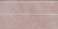 Плинтус Марсо розовый обрезной