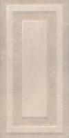Плитка Версаль беж панель обрезной