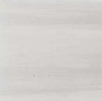 Плитка Grey Shades  (пол)