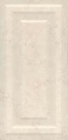 Плитка Белгравия панель беж обрезной