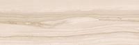 Плитка Модерн Марбл светлая