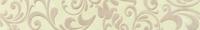 Бордюр 01 Ravenna beige