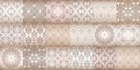 Декор Фрейя на белом коричневая ВС9ФР004