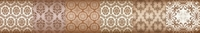 Бордюр Фрейя на коричневом коричневый БД58ФР404
