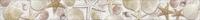 Бордюр Айленд на коричневом коричневый БД60АД404