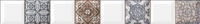 Бордюр Лира на белом коричневый БД57ЛР004