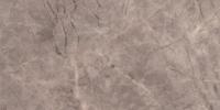 Мерджеллина коричневый 7,4х15