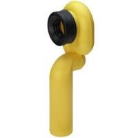 Сифон для писсуара Viega 492458, вакуумный, верт. выпуск, пластик